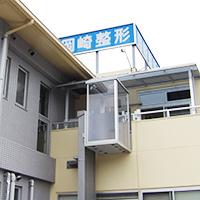 リフト(1階⇔2階)